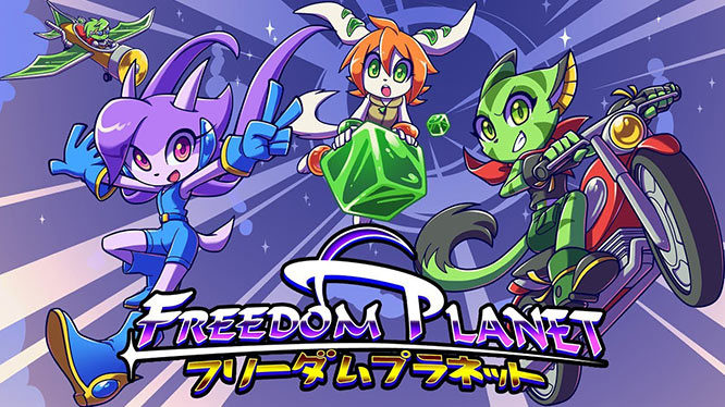 Freedom Planet Artwork