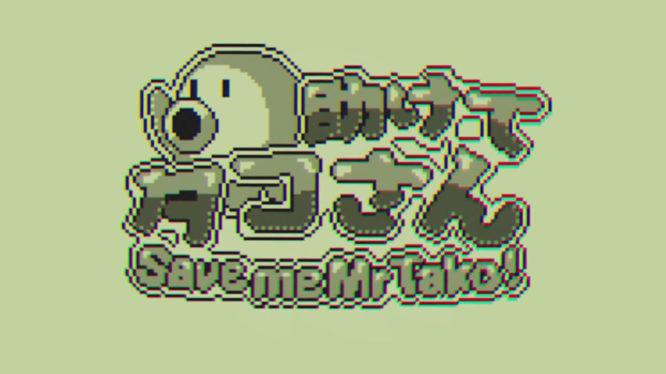Save me Mr Tako! Nintendo Switch