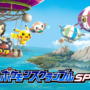 Pokemon Rumble Rush / Pokemon Scramble SP