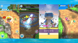 A series of screenshots from Pokemon Rumble Rush