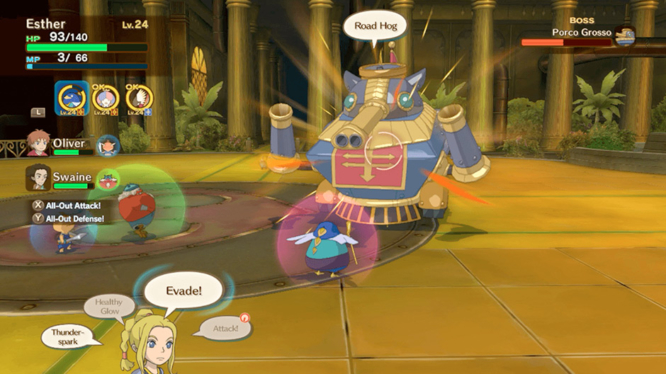 Discovered screenshot of Ni No Kuni: Wrath of the White Witch on Switch