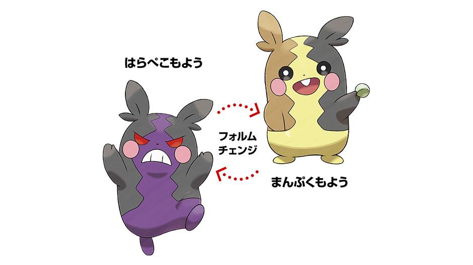 Top Five Levitate Pokemon Serebii - Circus