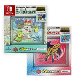 Pokemon Sword and Shield Game Cart Cases Max Games