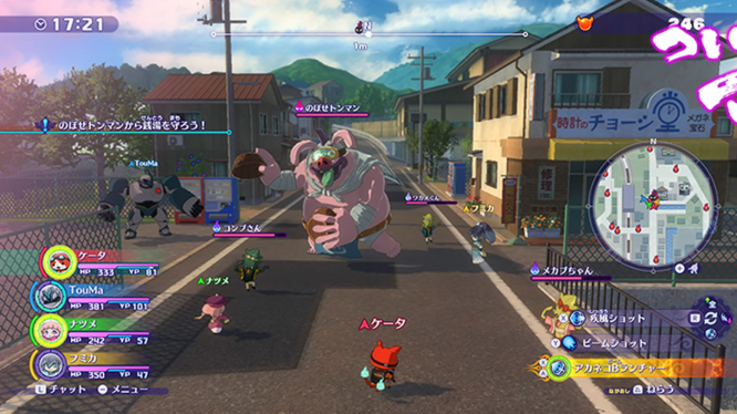 Yokai Watch 4++ Multiplayer Online