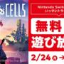Dead Cells Nintendo Switch Online Trial