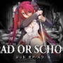 Dead or School Nintendo Switch ket art